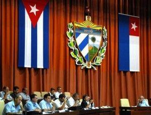 Asamblea Nacional PP