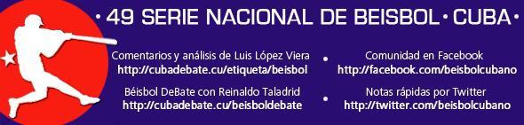 firma-cabezal-serie-nacional-beisbol