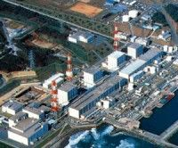 Planta nuclear en Japón