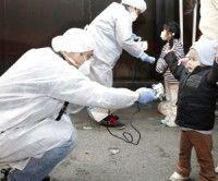 OMS aplaudió medidas tomadas por el Gobierno de Japón