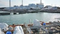 El OIEA envía inspectores a la central nuclear japonesa de Fukushima
