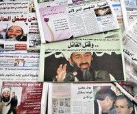 Diarios de Pakistán publican noticia muerte de Bin Laden