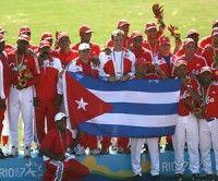 Equipo cubano de Beisbol. Foto archivo