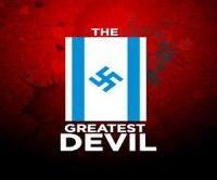 Escalada de violencia entre Israel y las milicias de Gaza