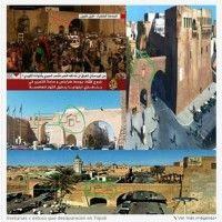 Falsa toma de la Plaza Verde en Tripoli