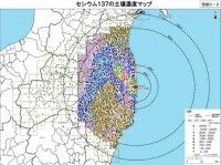 Cesio 137: mapa de la contaminación del suelo