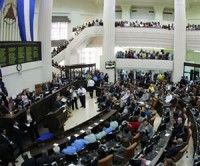 Parlamento nicaragüense analizará proyecto de canal interoceánico