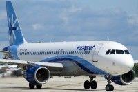 En la actualidad Interjet realiza 24 vuelos semanales desde la capital cubana hasta la mexicana, y 14 trayectos La Habana-Cancún.