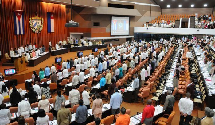 IX Periodo Ordinario de Sesiones de la Octava Legislatura de la Asamblea Nacional del Poder Popular (ANPP)