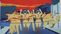 Cartel de Rene Mederos sobre los hechos del 26 de julio