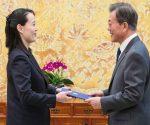 Moon Jae In y Kim Yo-jong, representantes de Corea del Sur y Corea del Norte