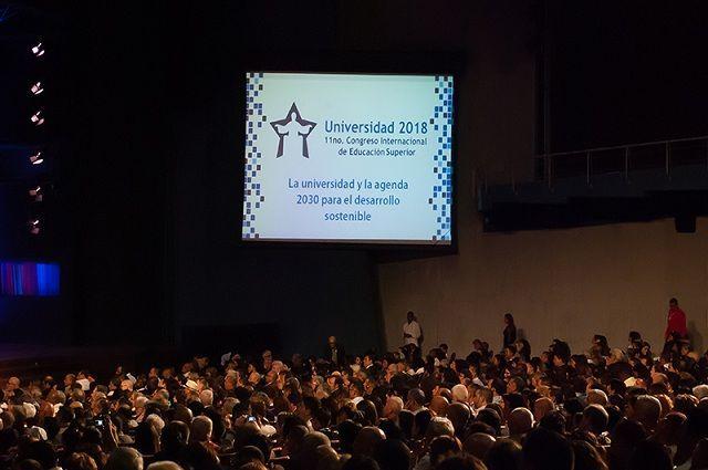 Eusebio Leal en el Congreso Universidad 2018