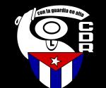 logo de los CDR