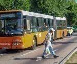 La guagua permitirá a los usuarios conocer en tiempo real cómo se comporta el transporte urbano mediante la geolocalización de los ómnibus y un esquema de rutas y paradas. Foto: Jose M. Correa