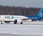 El inicio de la producción del avión de medio alcance MC-21, clave para la industria aeronáutica rusa, fue aplazado un año por las sanciones estadounidenses